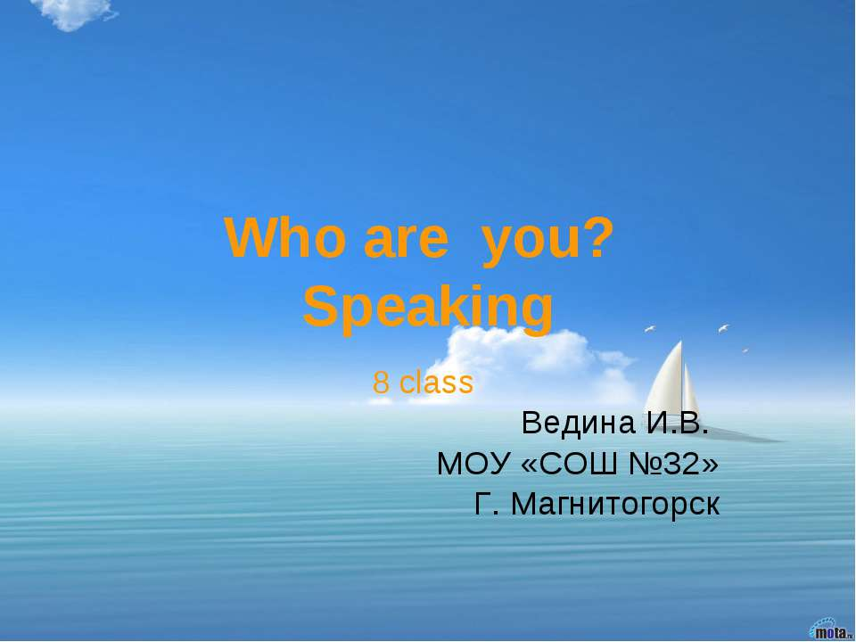 Who are you? Speaking